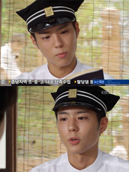 각시탈 민규 역으로 등장한 배우 박보검 / KBS 방송 캡처