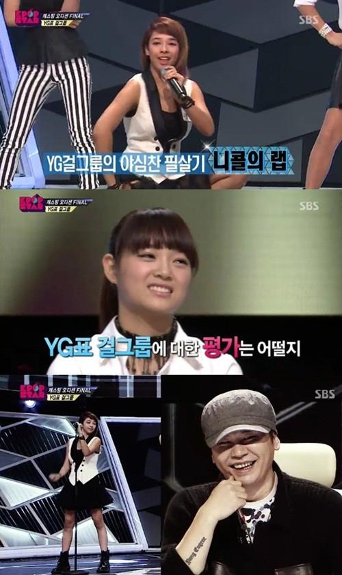 YG표 걸그룹에 대한 혹평 속에 니콜 커리의 매력에 대한 칭찬이 이어지고 있다. / SBS 방송화면 캡처.