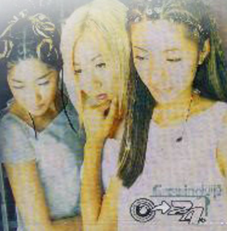 오투포 멤버들의 최근 근황이 알려져 눈길을 끌고 있다. / 오투포 2집 앨범 사진