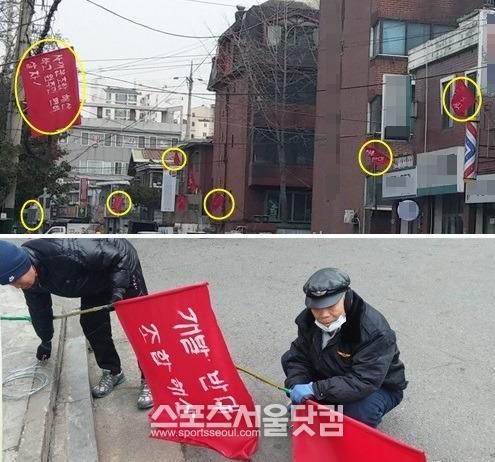 증산2구역 내재산지키기모임 회원들은 재개발의 실상을 알리기 위해 집집이 깃발을 걸고 있다.