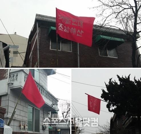 재개발이 논의되고 있는 서울 은평구 증산로 일대에는 집집이 빨간 깃발이 걸려있다./증산=송형근 인턴기자