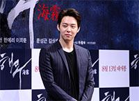 [TF영상] '해무' 박유천,