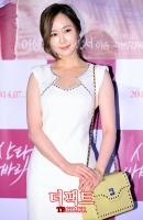 [TF포토] 김민서, '노란 백으로 포인트~'