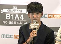 [TF영상] 'MBC뮤직, 어느 멋진 날' B1A4 바로,