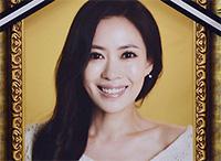 [TF영상] 故 유채영, '밝은 미소의 그녀…빈소는 한없이 엄숙하다'