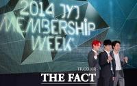 [TF포토] JYJ 멤버십 위크, '3배 더 커졌어요!'