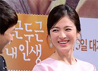 [TF영상] '두근두근 내 인생' 송혜교