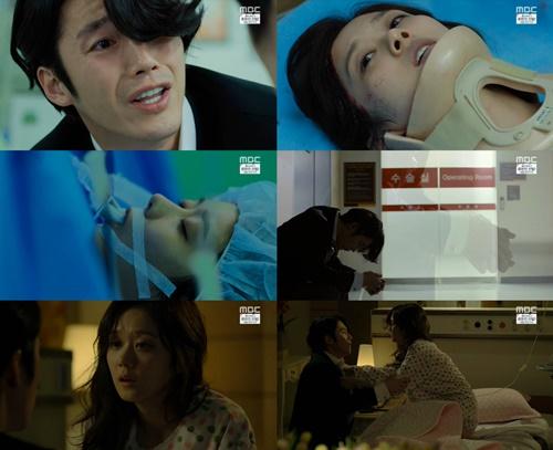 MBC 수목드라마 운명처럼 널 사랑해에서는 장혁과 장나라가 결국 헤어지면서 보는 이들의 가슴을 아프게 했다. / MBC 방송 화면 캡처