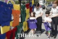 [TF포토] 여가부, '아동학대 예방 캠페인'