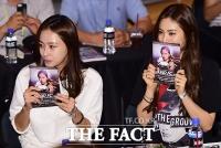 [TF포토] '룸메이트' 홍수현-나나, '송가연 응원왔어요'