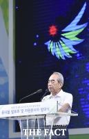 [TF포토] '환영사하는 김영수 조직위원장'