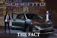 [TF포토] 올 뉴 쏘렌토, '국내 SUV 시장 흔들겠다'