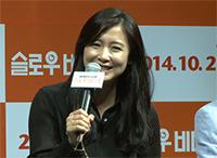 [TF영상] '슬로우 비디오' 남상미,