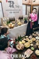 [TF포토] 김수미, '백화수복 70년 차례상을 지켜요'