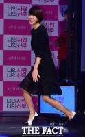 [TF포토] 윤정희, '시스루 스커트 가리기 바쁜 손'