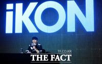 [TF포토] YG 새 보이그룹의 이름은  '아이콘'