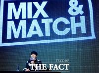 [TF포토] 양현석 대표가 지휘하는 '믹스앤매치'