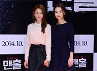 [TF영상] '맨홀' 정유미-김새론, 수화로 보여 주는 '김치 애교!'