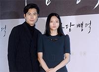 [TF영상] '마담 뺑덕' 이솜, 제목보고…'코미디 영화?'