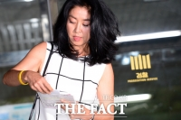 [TF포토] 김부선, '동부지검 앞 기자회견'
