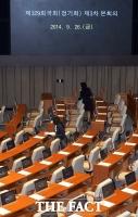 [TF포토] 야당 불참한 국회 본회의