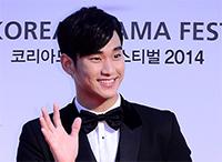 [TF영상] '코리아드라마어워즈' 김수현-김재중, '레드카펫 장악!'