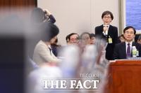 [TF포토] 국감 증인으로 참석한 구지은 전무