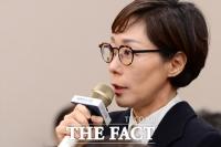 [TF포토] 국감 질문에 답하는 아워홈 구지은 전무