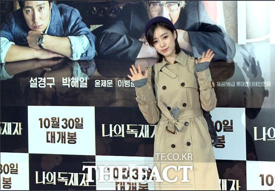 그룹 티아라의 은정이 20일 오후 서울 광진구 아차산로 롯데시네마 건대입구에서 열린 영화 나의 독재자 VIP 시사회에 참석해 포즈를 취하고 있다./사진=해당 영상 캡처