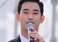 [TF영상] '서울 홍보대사' 김수현,