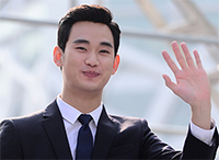 [TF영상] 배우 김수현, '2016년까지 서울시 홍보대사로 활동'