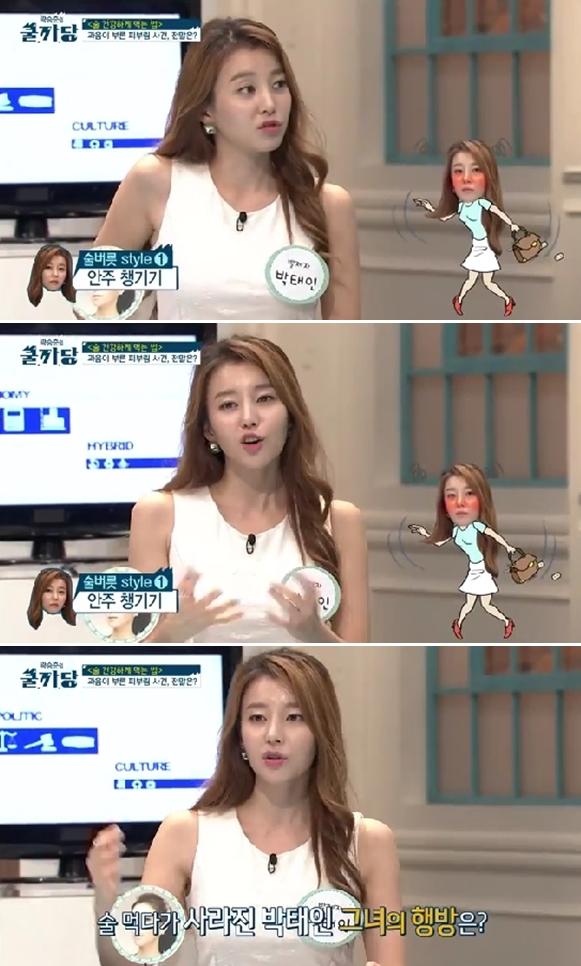 박태인이 이름과 대학, 소속사를 바꾸고 연기자로서 비상을 준비하고 있다. / tvN 쿨까당 방송화면 캡처