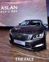 [TF포토] 현대자동차 '아슬란', 수입차와 경쟁하는 고급스러운 디자인