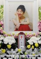 [TF포토] 고 김자옥 '영원히 예쁜 공주로 남길'