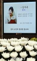 [TF포토] '꽃누나' 김자옥, 폐암 합병증으로 별세