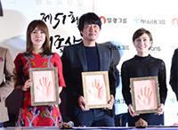 [TF영상] '핸드 프린팅' 송강호-김수현 등 '대종상 새 역사 함께'