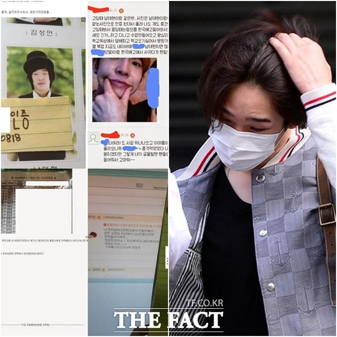 위너 남태현이 8월 데뷔와 동시에 학창 시절 일진설에 휘말려 논란을 일으켰다. /온라인 커뮤니티 김슬기 기자