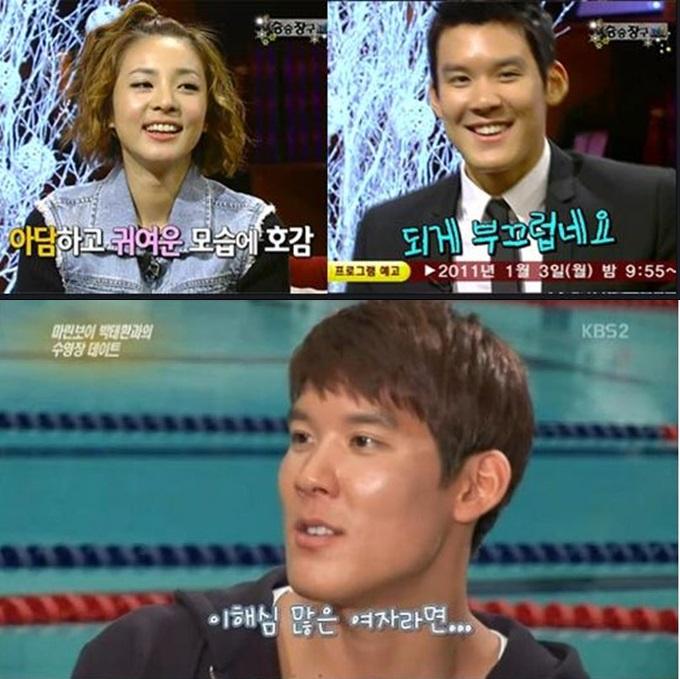 박태환은 방송에서 아담하고 귀여운 외모에 이해심 많은 여자를 이상형으로 꼽았다. / KBS2 승승장구 연예가 중계 방송 캡처