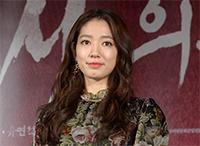 [TF영상] '상의원' 박신혜,