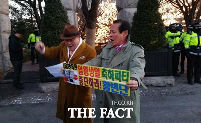 4일 오후 5시께 서울 용산구 그랜드하얏트 호텔 정문에서 일왕(日王) 생일 축하행사를 반대하는 시위가 벌어졌다./하얏트호텔= 오경희 기자