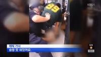 뉴욕 대배심, 흑인 목졸라 숨지게 한 백인경찰 불기소… 과잉집행 다시 논란