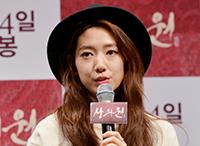 [TF영상] '상의원 쇼케이스' 박신혜, '끝나지 않는 따뜻한 말 한마디'