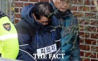[TF포토] 고개숙인 '토막살인' 피의자 박춘봉