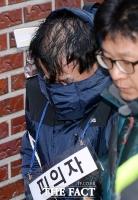 [TF포토] '토막살인' 박춘봉, '얼굴 가린 살인자'