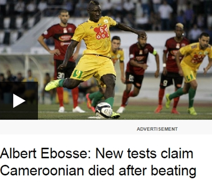 알베르트 에보세의 사망에 다른 원인이 있을 수도 있다는 주장이 19일 제기됐다. / BBC 홈페이지 캡처