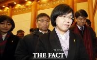 [TF포토] '통진당 해산, 씁쓸한 표정의 이정희 대표'