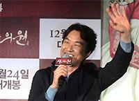 [비하인드30] '상의원' 한석규, '메리 크리스마스'를 외친 사연!