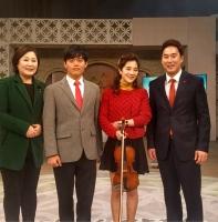 박지혜, 바이올리니스트의 '깜찍 자태' 눈길 '집중!'