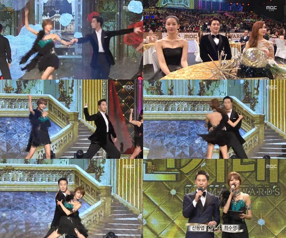 걸그룹 소녀시대 수영(오른쪽 맨 아래 오른쪽)이 2014 MBC 연기대상 오프닝 무대를 꾸몄다. / 2014 MBC 연기대상 방송 캡처