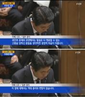 아베, 지난해 '고노 담화' 수정 의사 없다고 밝혀